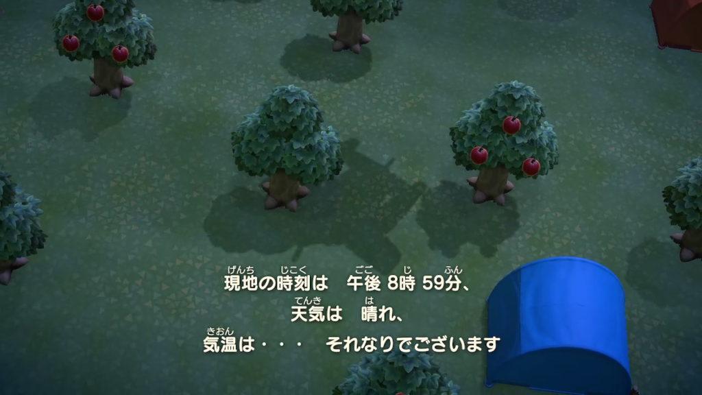 行く の に 島 フレンド あつ 方法 森